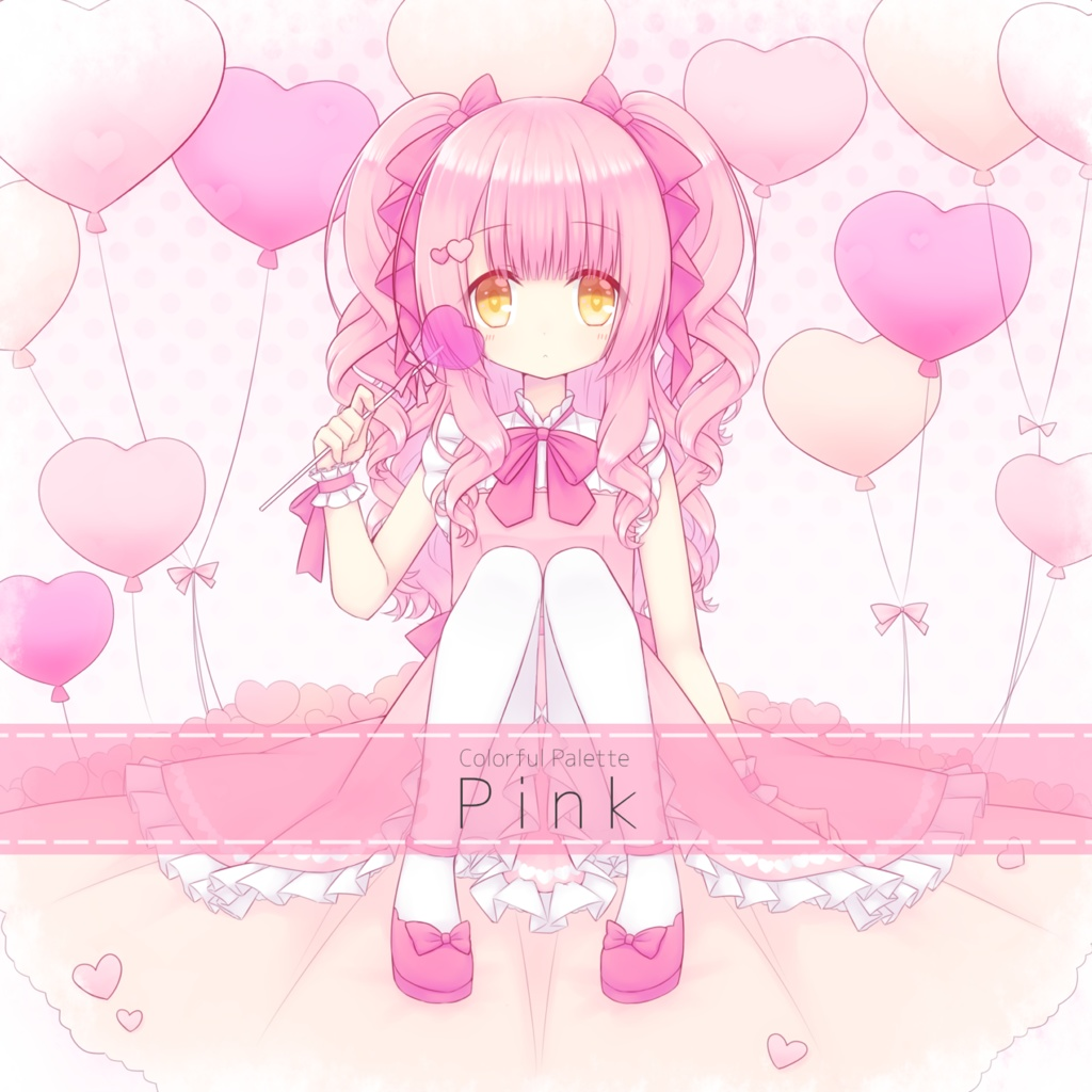Colorful Palette : Pink
