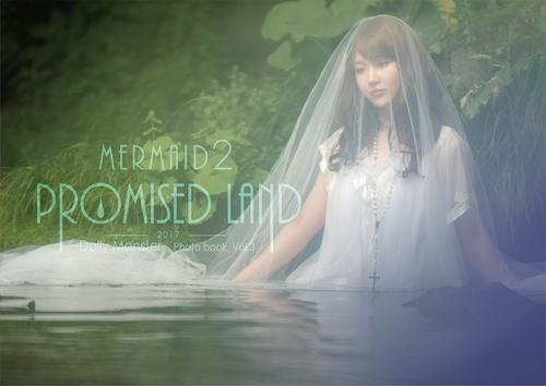 Promised Land 2  -MERMAID- 写真集