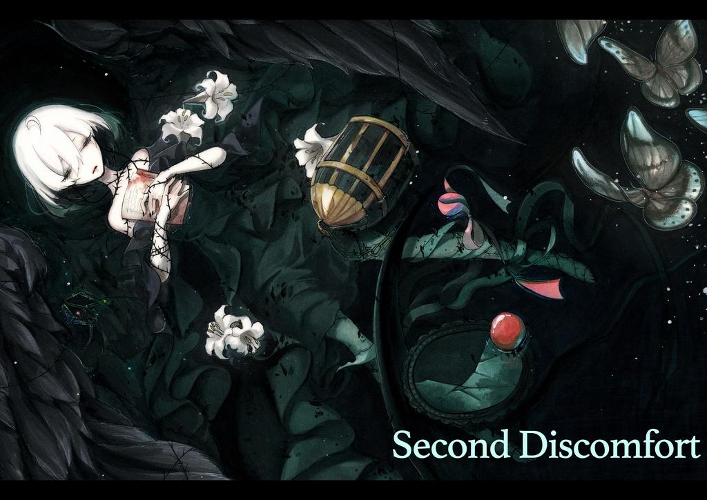 Second Discomfort/今宵茉露