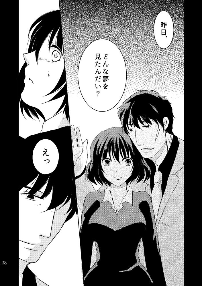 ビター アニメ ステップ と ソング シュガー