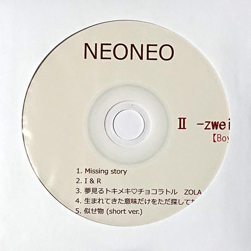 ミニアルバム「Ⅱ -zwei-」(ツヴァイ)【Boys】(CD版)
