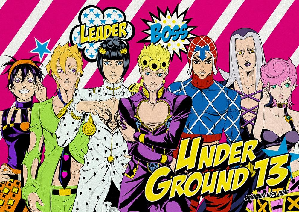 UNDER GROUND 13