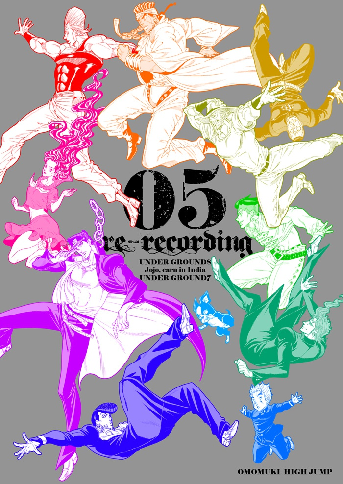 RE:recording 05