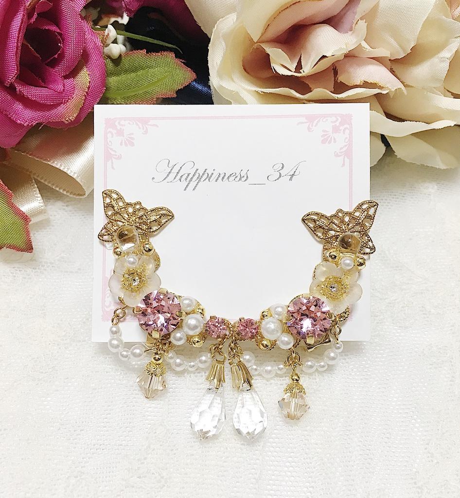 Rococo Bouquet‐イヤーカフセット‐
