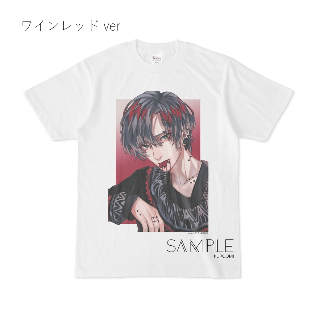 Tシャツ(S~XL) - Earlgrey -