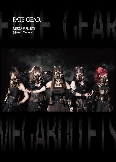 MEGABULLETS Music Video