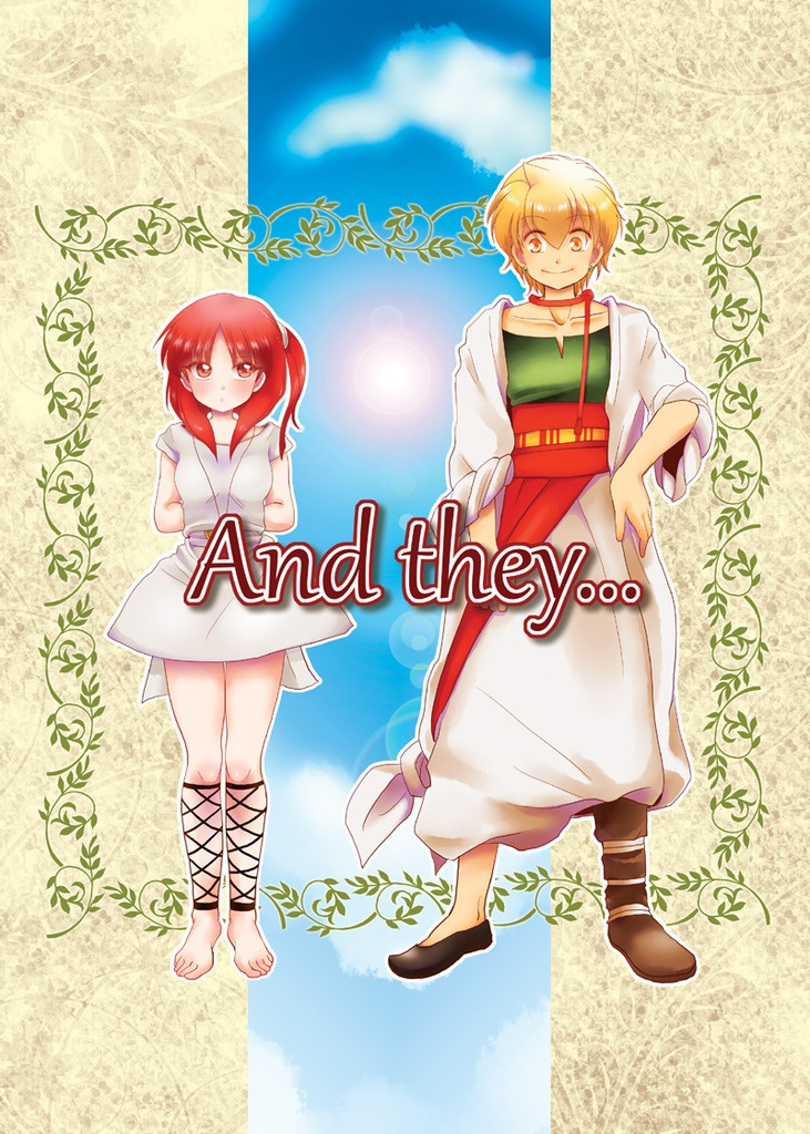 「And they…」  【アリモル】