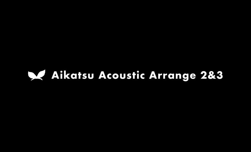[CD版]Aikatsu Acoustic Arrange2&3
