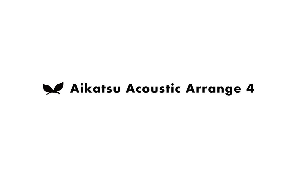 [CD版]Aikatsu Acoustic Arrange 4