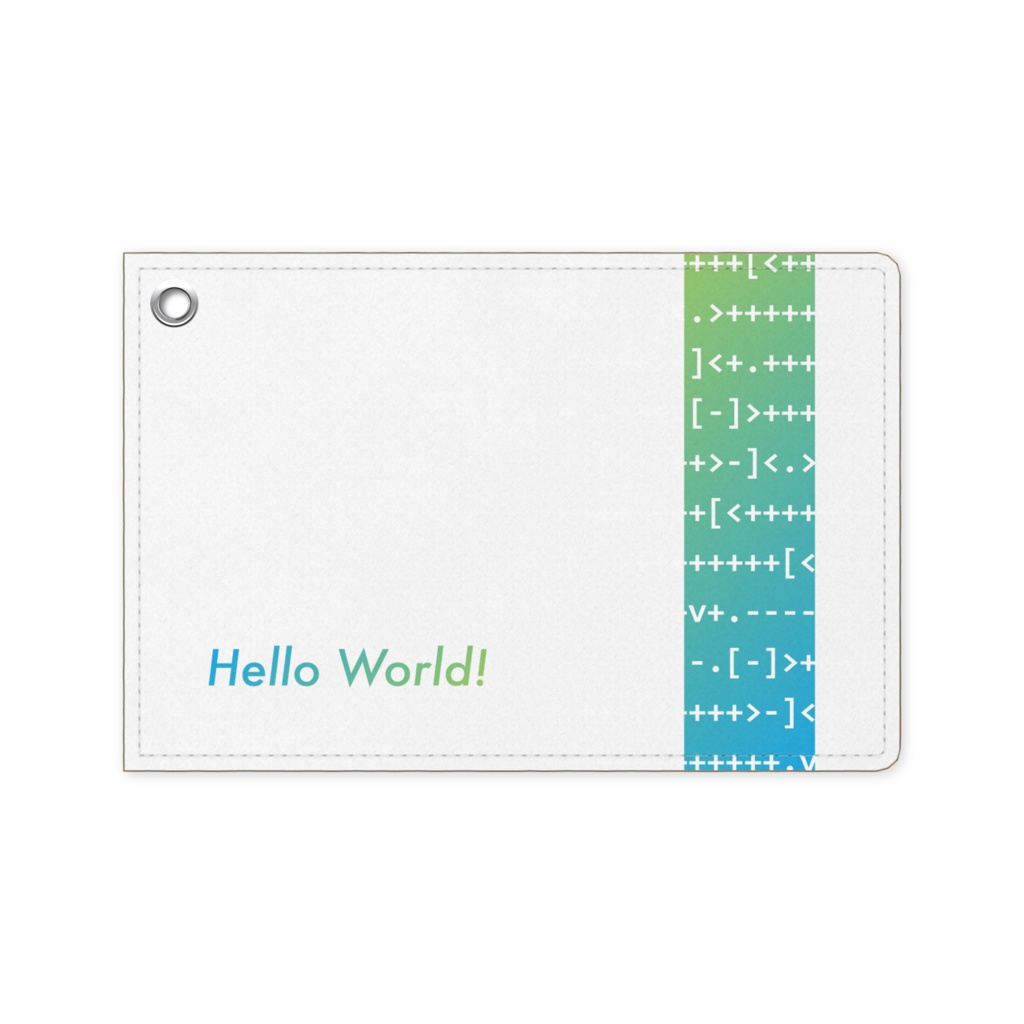 """Hello World!"" パスケース"