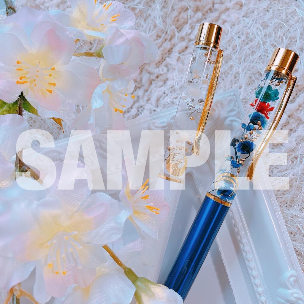 【刀剣乱舞】刀剣男子イメージハーバリウムボールペン
