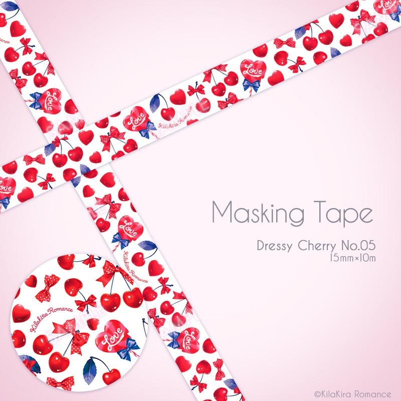 マスキングテープ[Dressy Cherry No.05](シロ)
