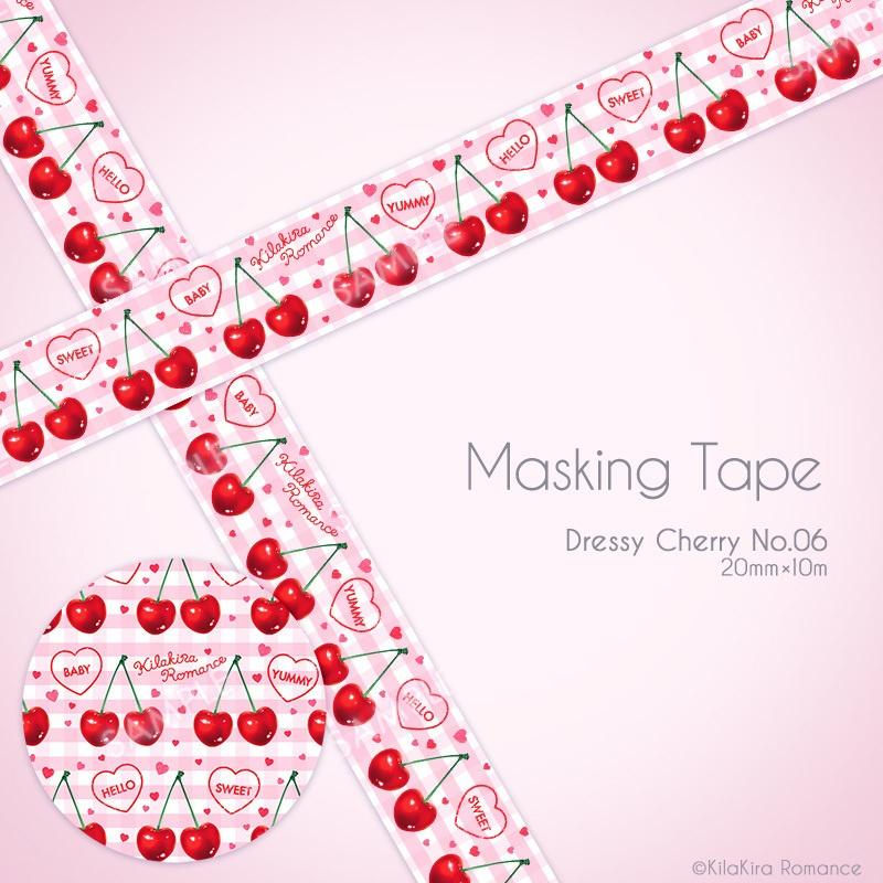 マスキングテープ[Dressy Cherry No.06](ピンクギンガム)