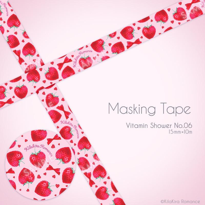 マスキングテープ[Vitamin Shower No.06](ピンク×アカ)