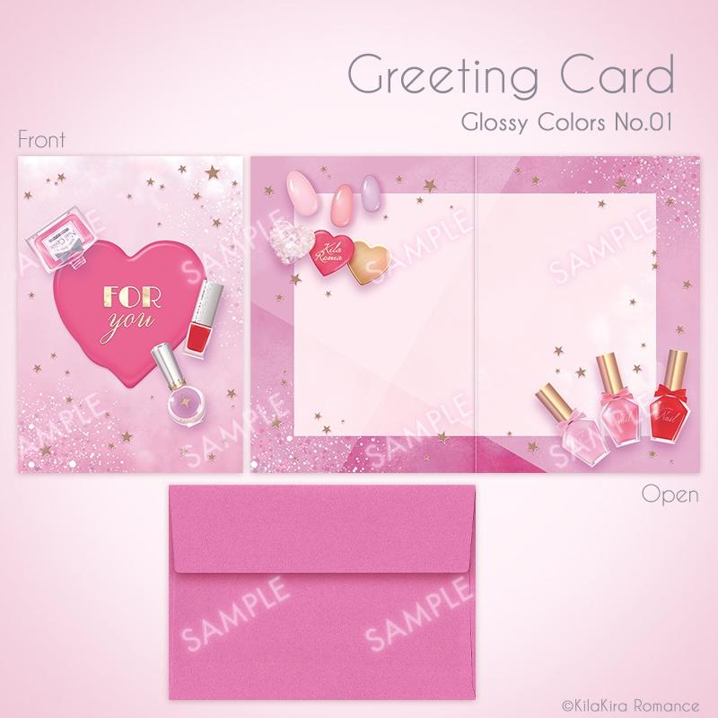 グリーティングカード[Glossy Colors]