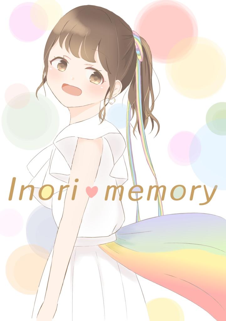 Inori memory