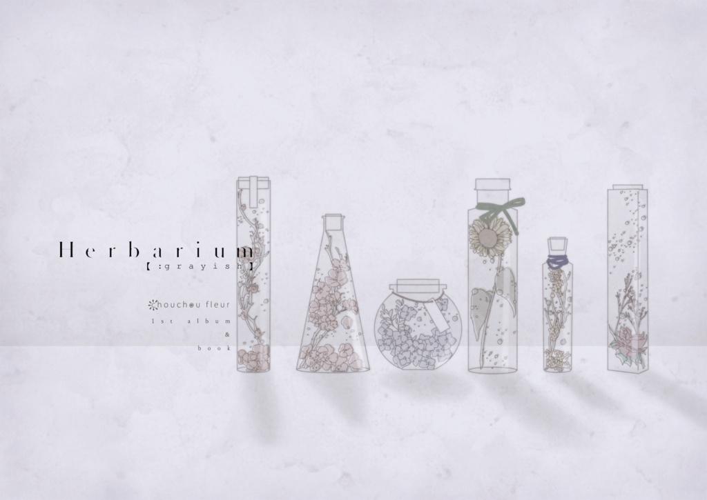 Herbarium【:grayish】