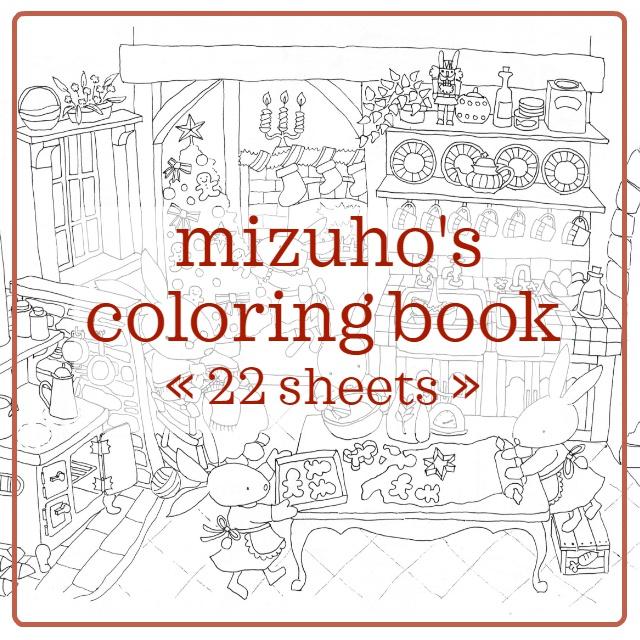 mizuho's coloring book (22sheets)
