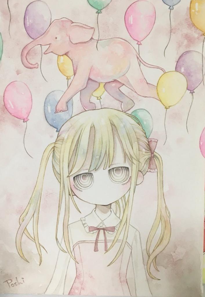 【パネル張り原画】Pink elephant