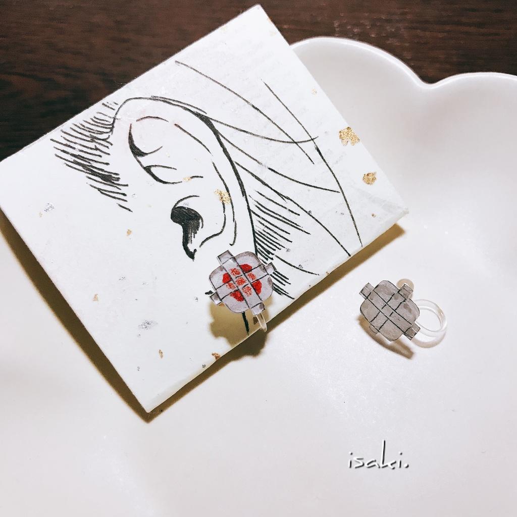 ガーゼの耳飾り【送料、梱包代込み価格】