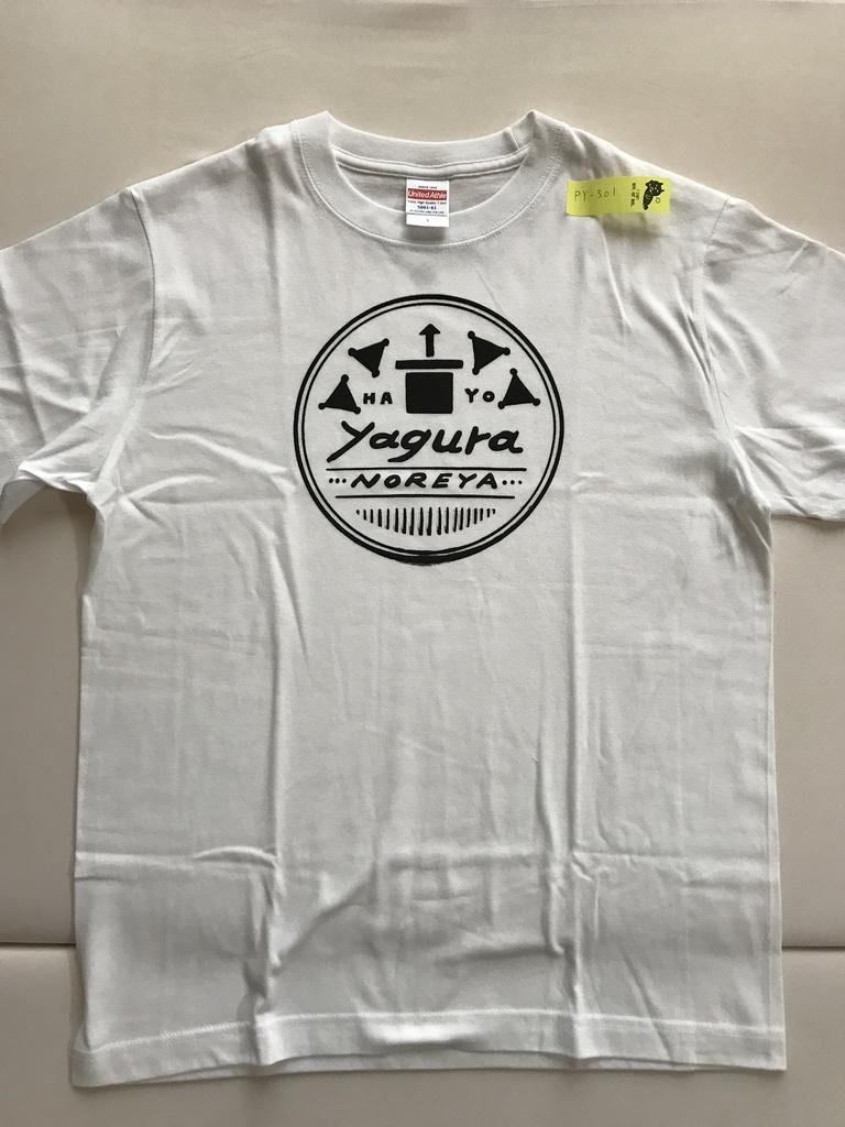 ガチヤグラTシャツ【Sサイズ】商品番号:PY_S01