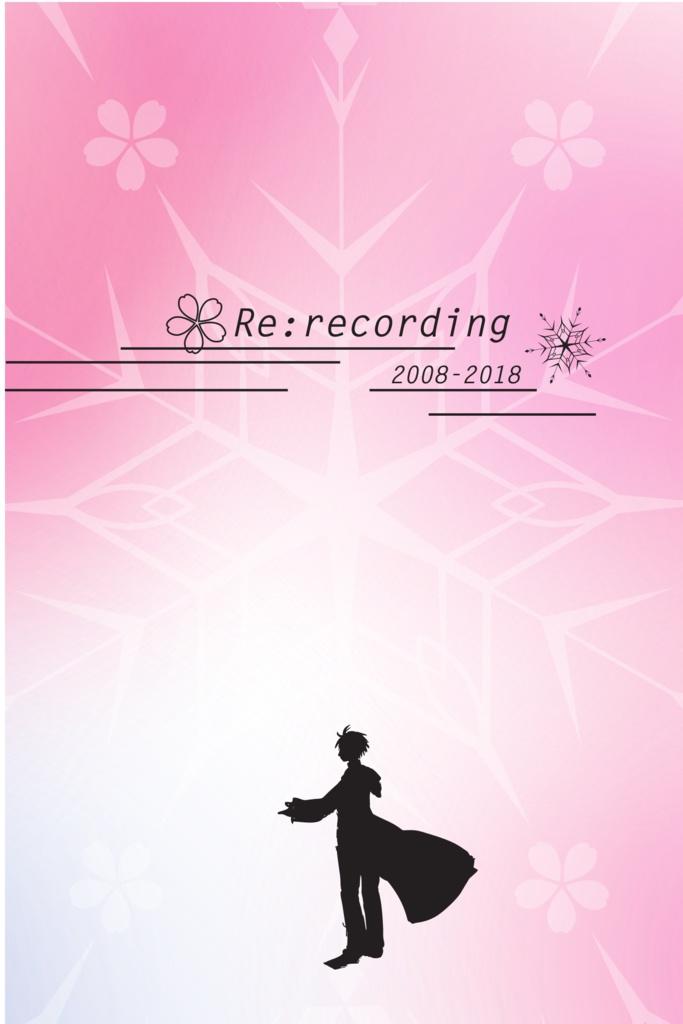 Re:recording 2008-2018