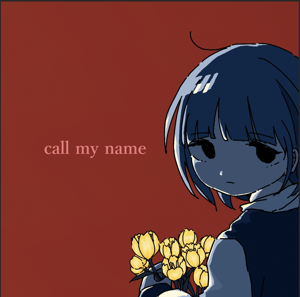 『 call my name 』 (CD + ポストカード)