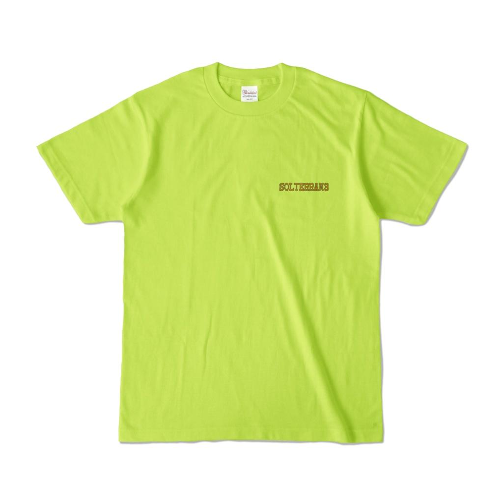 PlanetT-shirtgreen