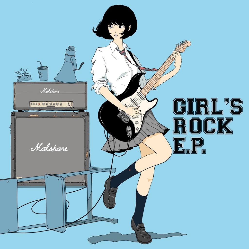 GIRL'S ROCK E.P.