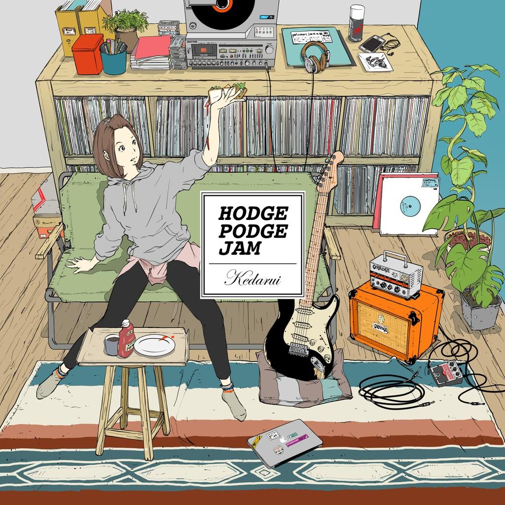 Hodge Podge Jam / ケダルイ feat.IA,flower,初音ミク