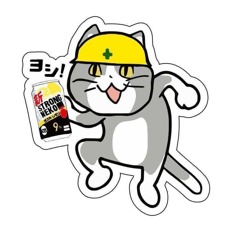 画像 現場 猫 現場猫 「猫のフリ見て・ご安全に!」って何?謎の猫の正体は【仕事猫・電話猫】?