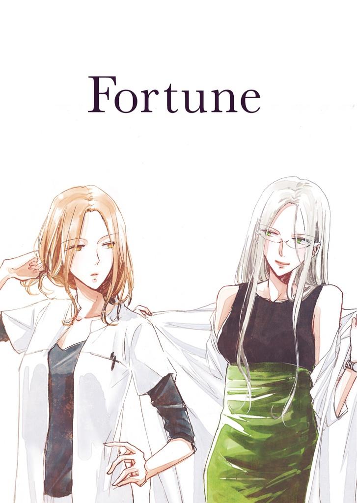 Saturday -Fortune-