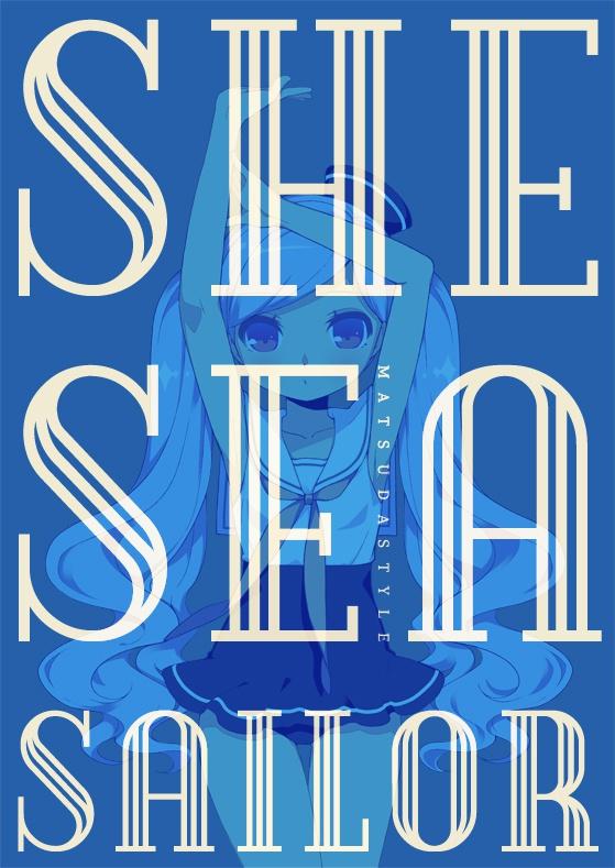 SHE SEA SAILOR