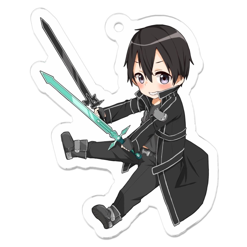 Saoちび黒の剣士キリト Shireru 0206 Booth