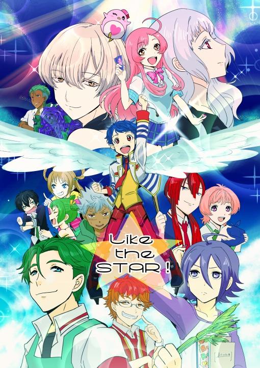 【キンプリ オールギャグ】Like the STAR!