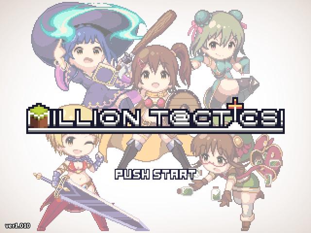 MILLION T@CTICS!
