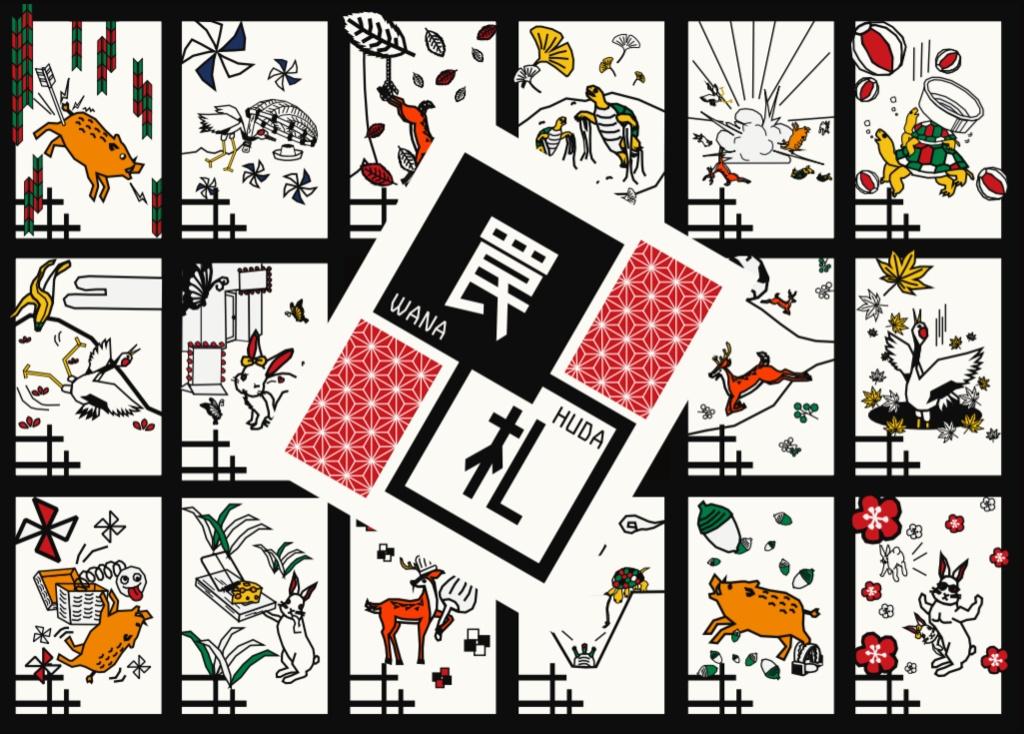 カードゲーム「罠札-わなふだ-」(オンラインプレイ用データ付属)