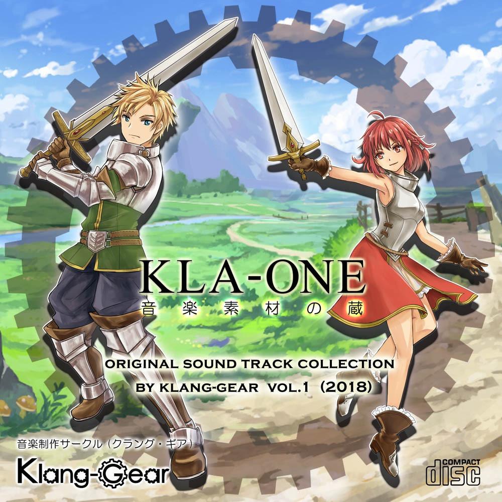 KLA-ONE -音楽素材の蔵- / martin(Klang-Gear)