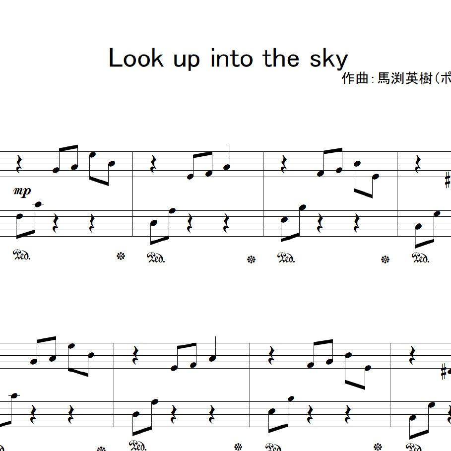 楽譜 sky