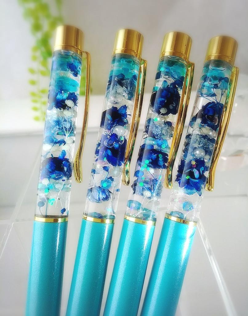 ハーバリウム ボールペン ブルー 各1本