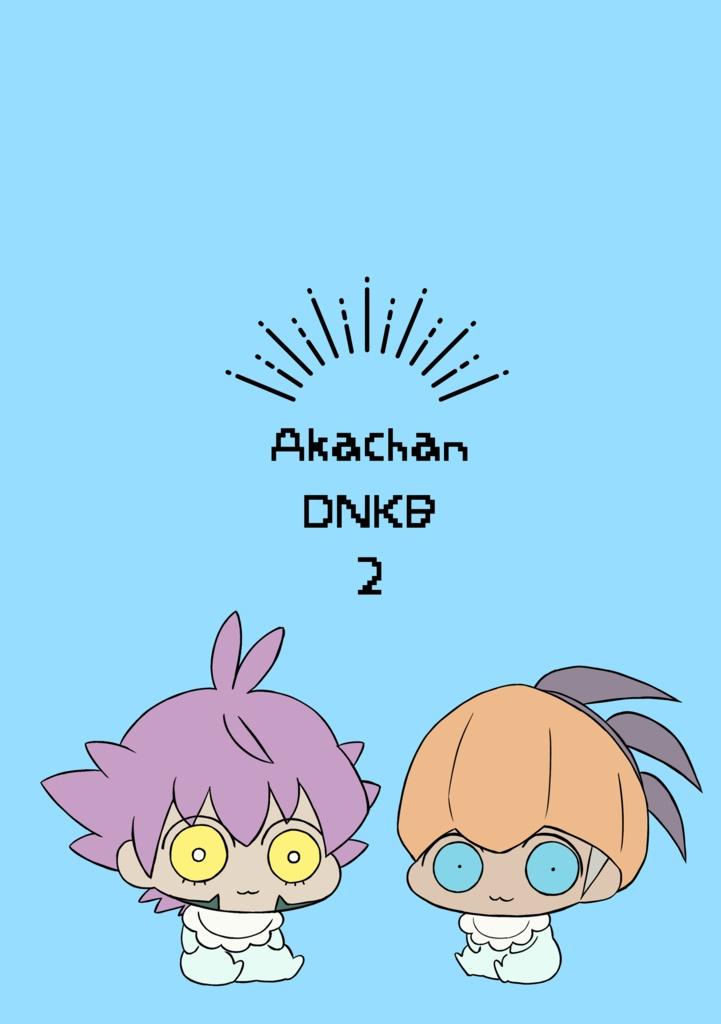 Akachan DNKB 2
