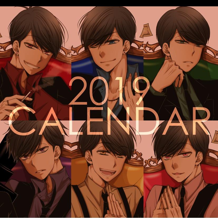 マフィア松卓上カレンダー