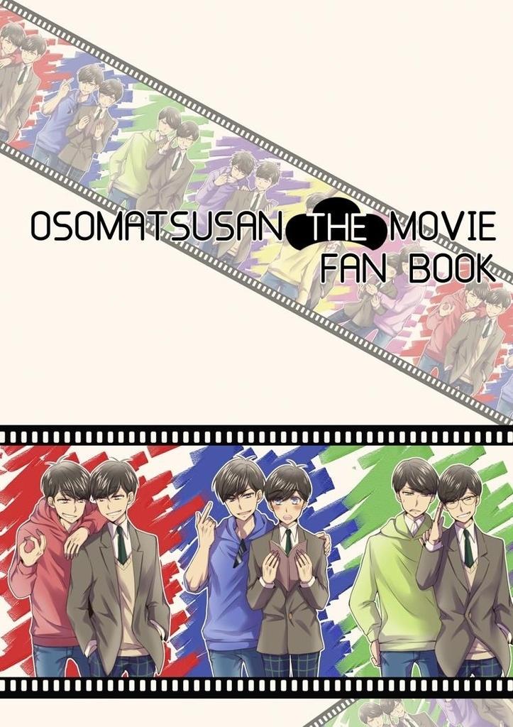 OSOMATSUSAN THE MOVIE FAN BOOK