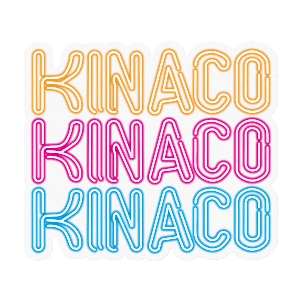 KINACOネオンサインステッカー