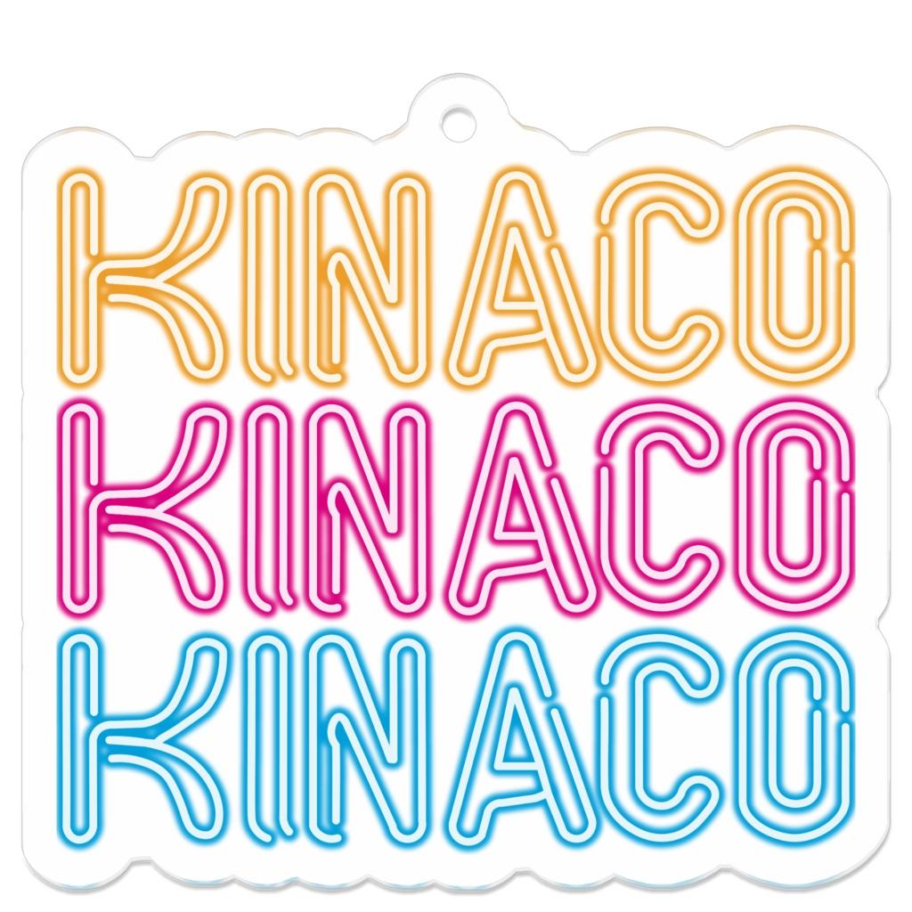 KINACOネオンサインアクリルキーホルダー