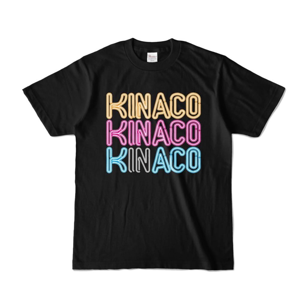 KINACOネオンサインTシャツ(ネオン切れ)