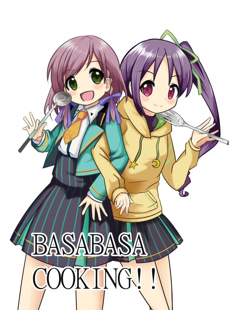 BASABASA COOKING!!