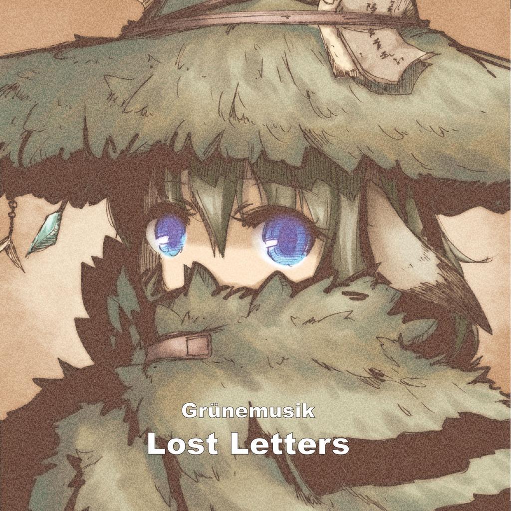 """Grünsmusik """"Lost Letters"""" DL版"""