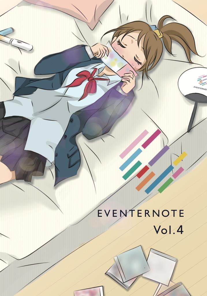 EVENTERNOTE vol.4