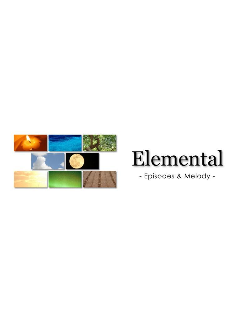 Elemental - MP3DL版